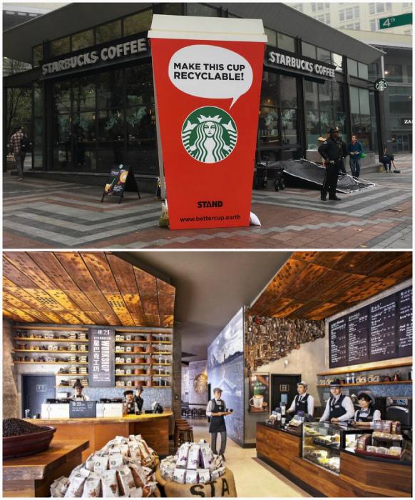 Сеть кофеен Starbucks. | Фото: ekd.me.