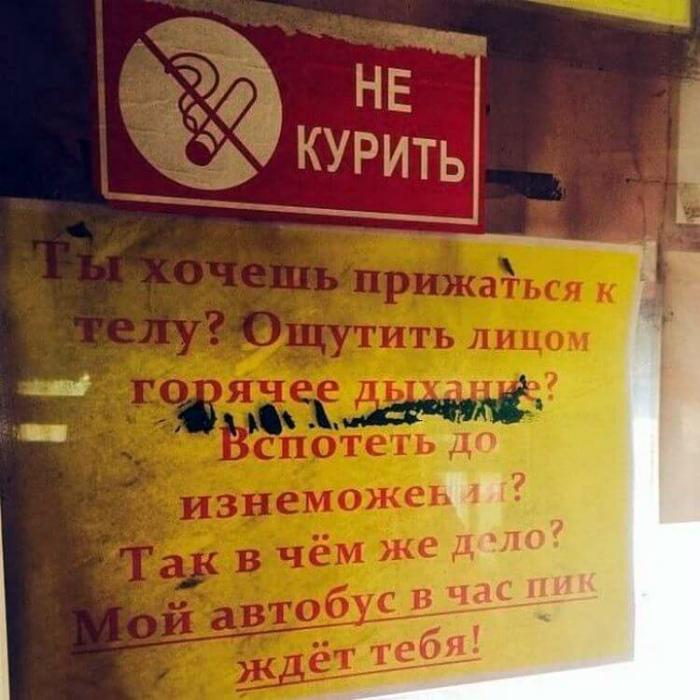 Романтика отечественных маршруток.