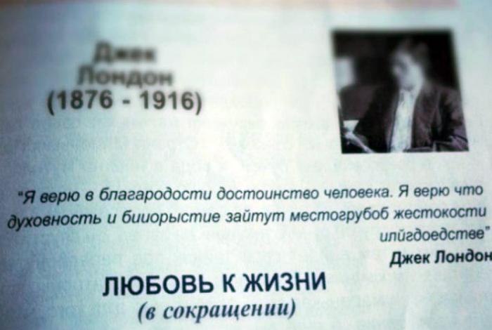 В который раз убеждаемся, насколько велик и могуч русский язык. | Фото: LoLs.ru.