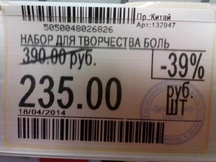 Выгодная цена.