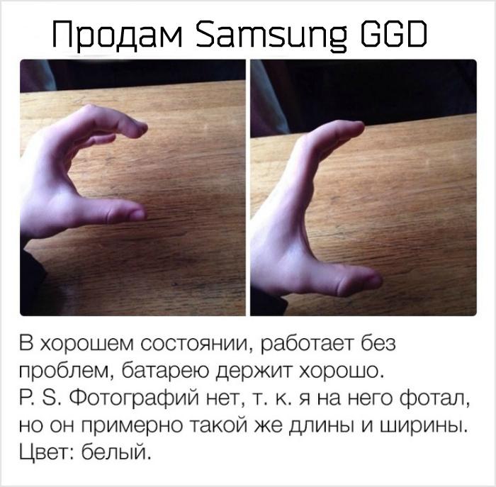 По мнению Novate.ru, эта продажа должна состоятся! | Фото: ФАНИУМ.