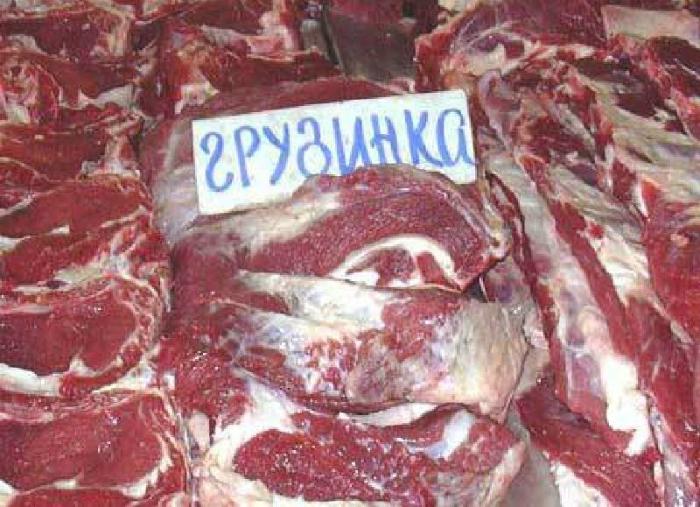 А мясо других национальностей есть?
