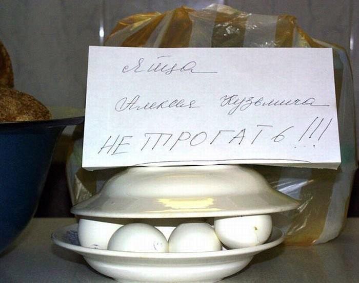 Бедный Александр Кузьмич.