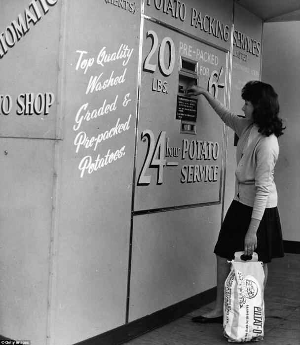 Круглосуточный автомат, продающий картошку.