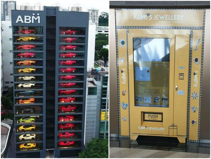Самые необычные торговые автоматы. | Фото: UAinfo, Тролльно.