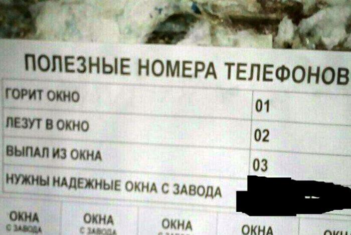 По мнению Novate.ru, это не только важная информация, но и грамотный маркетинг. | Фото: Twipu.