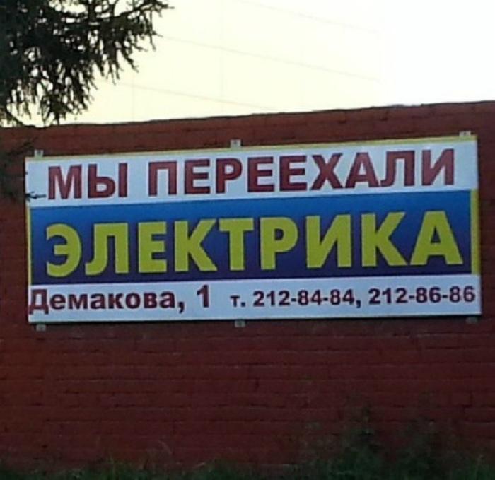 Переехали и ни о чем не жалеем. | Фото: Смех без границ.