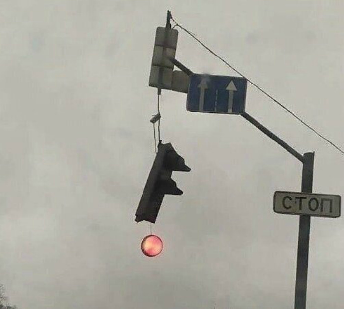 Красный сигнал светофора. | Фото: Yaplakal.
