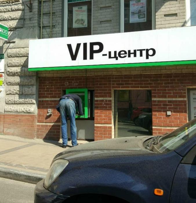 Что-то не похоже на Vip-сервис. | Фото: Пикабу.