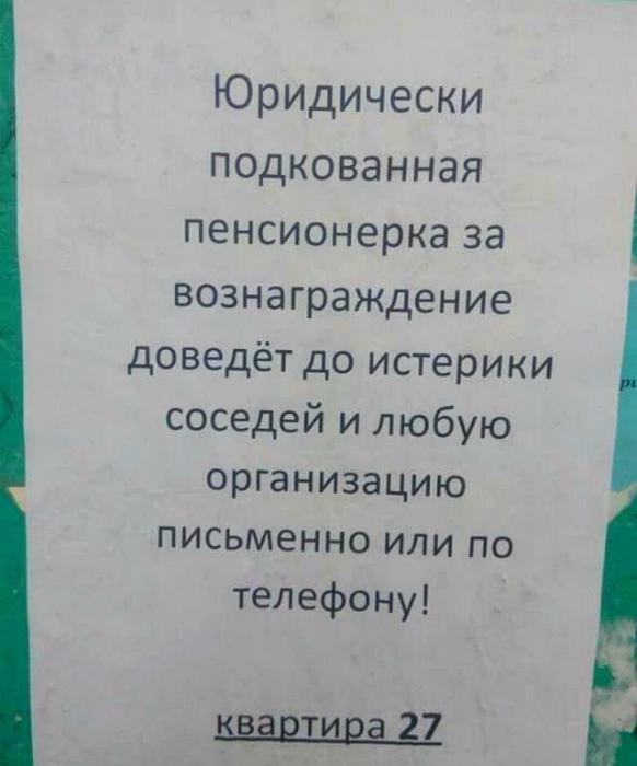 Novate.ru восхищается изобретательными пенсионерами. | Фото: SFW.