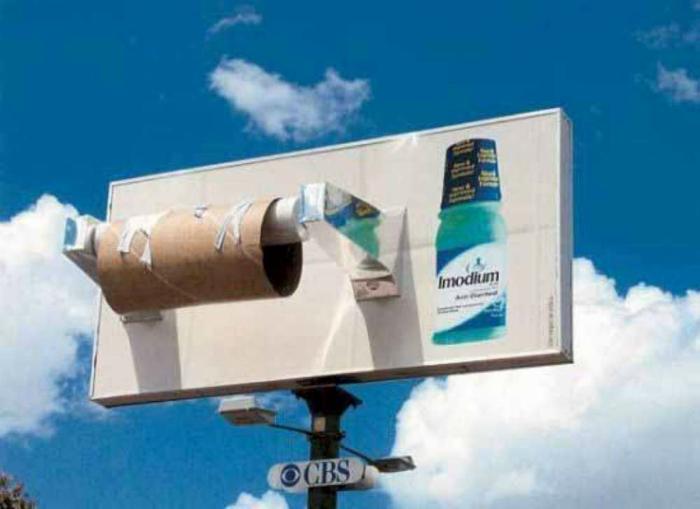 Рекламный баннер препарата от диареи.