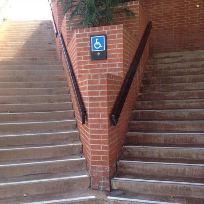 Лестница для инвалидов.
