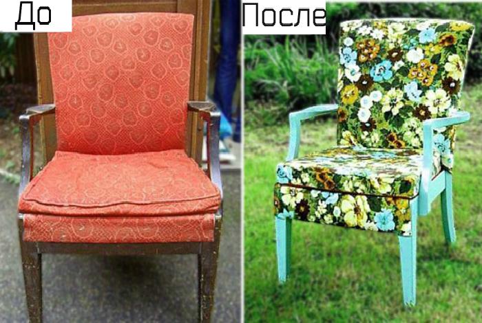 Новая обивка старого кресла.