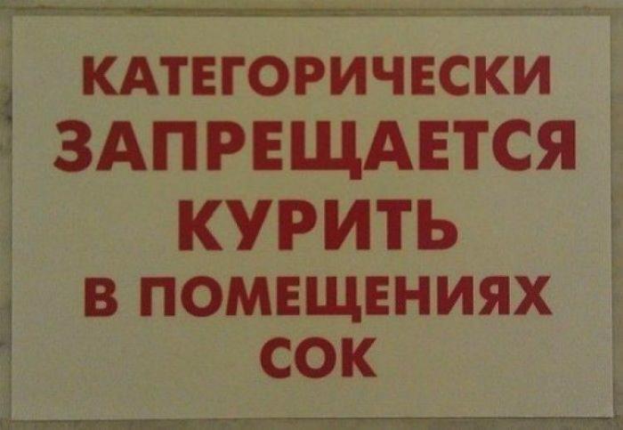 Кто это у нас тут покуривает сок!? | Фото: CopyPast.ru.