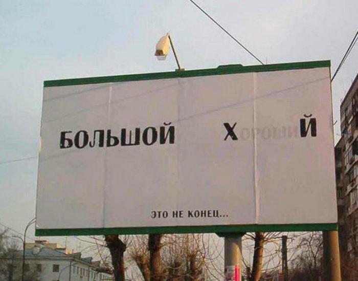 Мы на Novate.ru тоже озадачились, что же это такое, если не конец… | Фото: Batona.net.