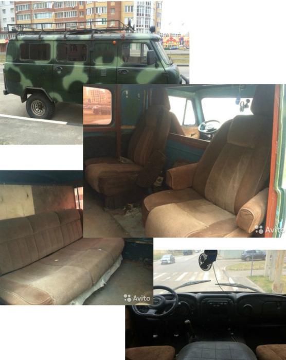 Комфортабельные автомобильные сидения.