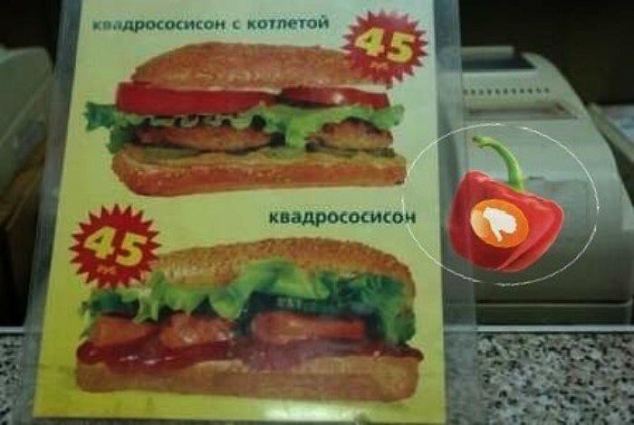 Мы на Novate.ru тоже были шокированы изобретательностью некоторых людей! | Фото: Chert-poberi.ru.