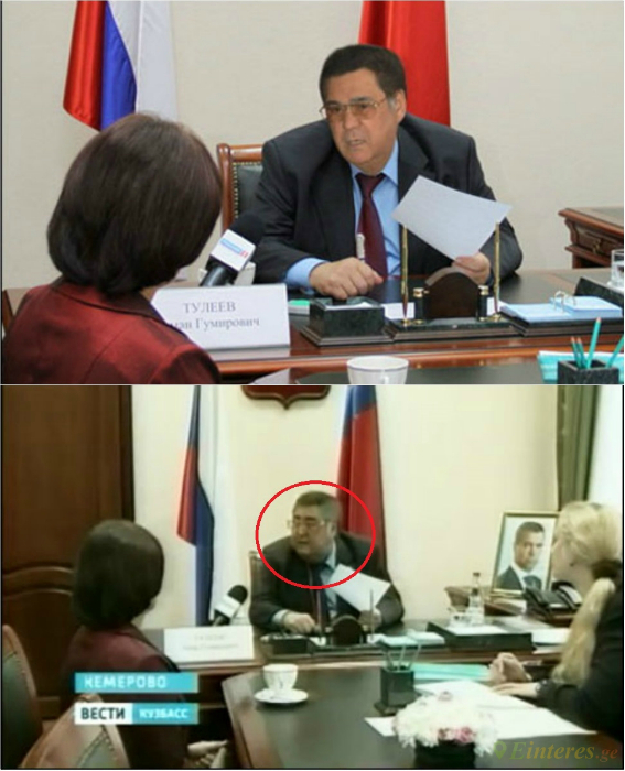 Встреча горожан с Аманом Тулеевым.