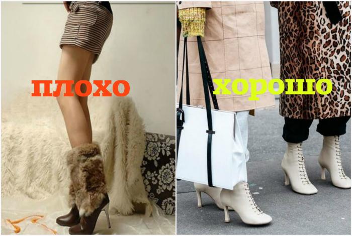 Меховая отделка против модной шнуровки. | Фото: Я Покупаю, ohFashion.ru.