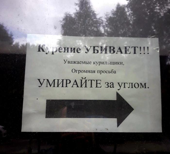 Совет от общества филантропов.