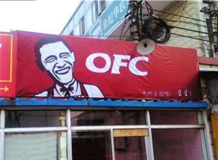 Куриные крылышки от Обамы.