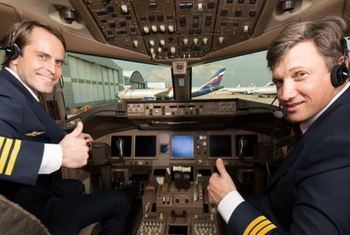 Пилоты могут снизить уровень кислорода в салоне.