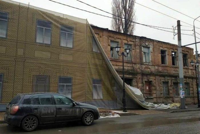 Старый дом прикидывался новым, но что-то пошло не так... | Фото: Difundir.ORG.
