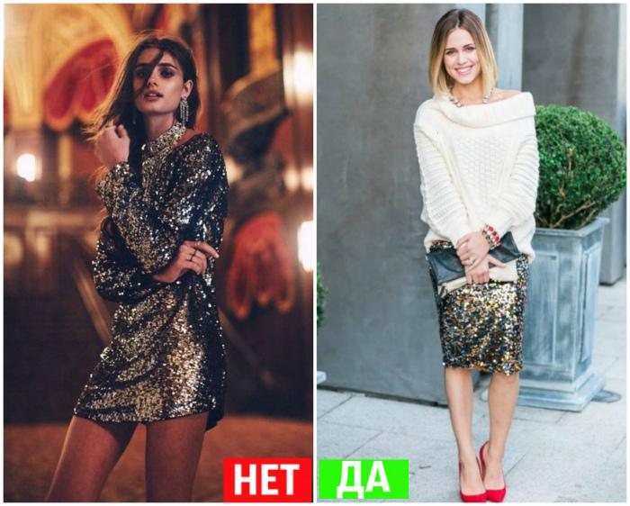 Одежда с пайетками. | Фото: Pinterest.ru.