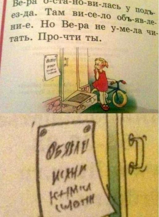 Прости Вера, я тоже не умею читать по-китайски. | Фото: uCrazy.ru.