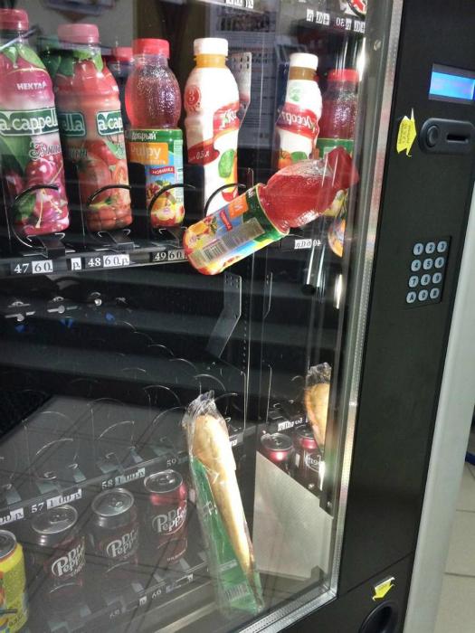 Коварный автомат.