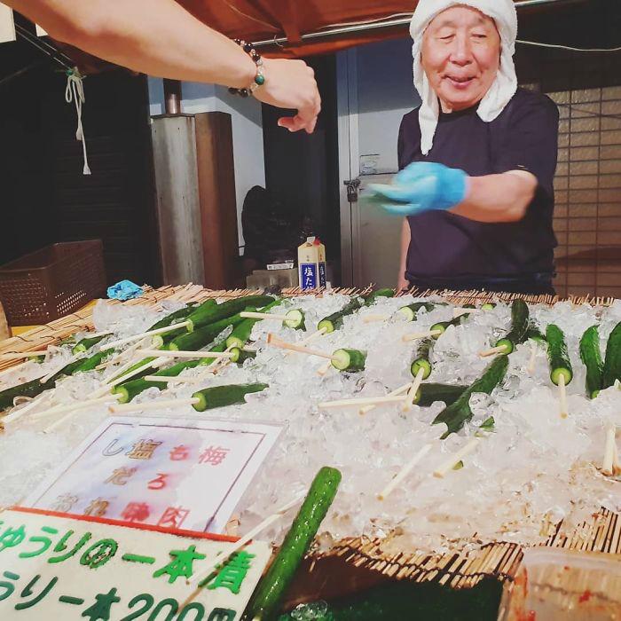Японское овощное мороженое.