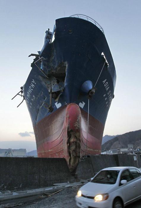Корабль припарковался.