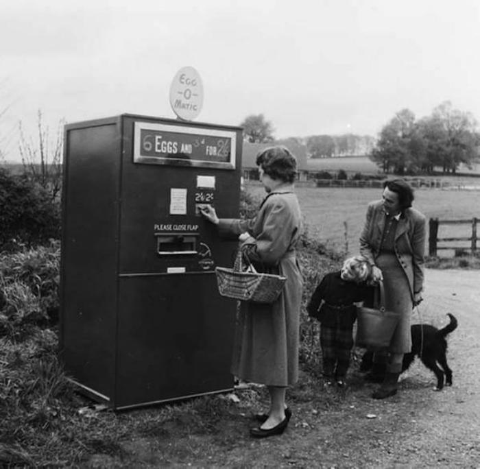 Автомат, который торгует яйцами.