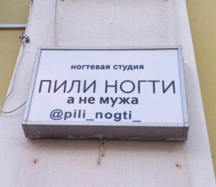 Тут спасают семьи. | Фото: MainFun.Ru.