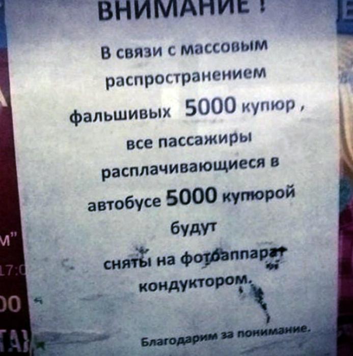 По мнению Novate.ru, это слишком суровые меры. | Фото: uCrazy.ru.