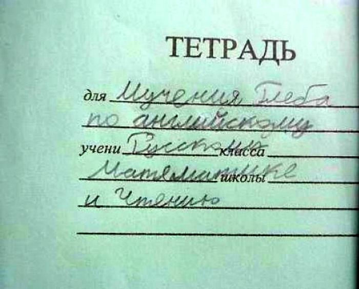 Novate.ru передает привет мученику Глебу! | Фото: Алтапресс.