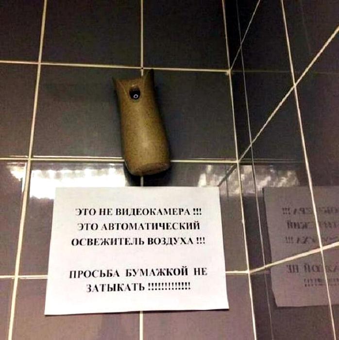 «Наши люди очень стеснительные!» | Фото: ЯПлакалъ.