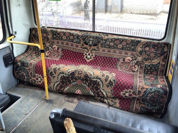 Покрывало для дивана.
