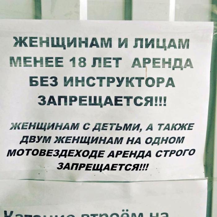 Странные правила.