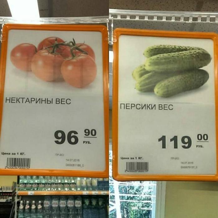 Диковинные фрукты.