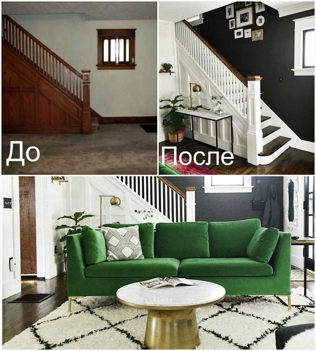 Преображение лестницы и прилегающего к ней пространства.