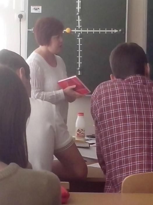 Наряд учительницы.