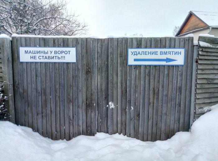 Рекомендуем обратить внимание на оба объявления. | Фото: Ха-Ха Клуб.