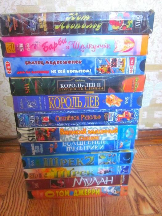 Видеокассеты с любимыми фильмами и мультфильмами всегда были желанными подарками на Новый год.