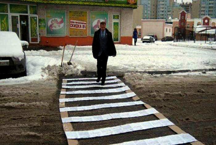 Зебра из картона. | Фото: klikabol.mirtesen.ru.