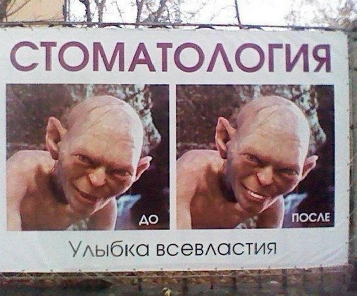 По мнению Novate.ru, после намного лучше! | Фото: Главком.