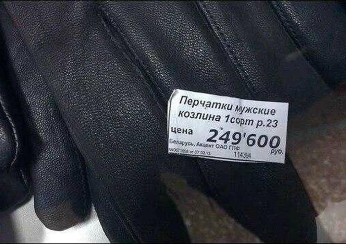 Novate.ru предупреждает, мужчины могут и обидеться! | Фото: Приколисты - МирТесен.