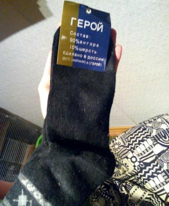 Супергеройские носки.