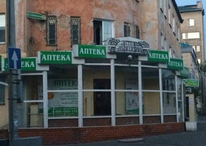 Напишите где-то еще, что это аптека! | Фото: Seldon.News.