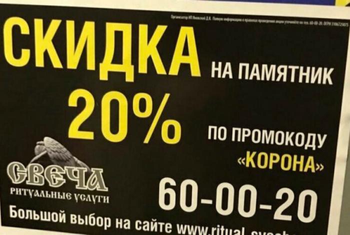 По мнению Novate.ru, предложение выгодное, хоть и слегка пугающее. | Фото: Labuda.blog.